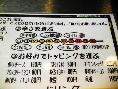 DSCN4759_10046S.jpg