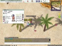 screenFrigg [Lok+Sur] 305