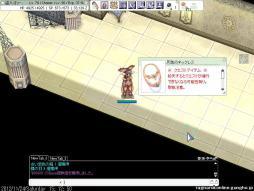 screenFrigg [Lok+Sur] 317