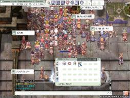 screenFrigg [Lok+Sur] 325
