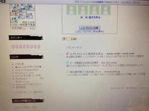 IMG_0093.jpg