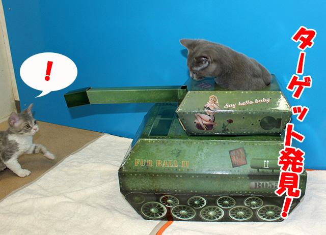 131110_戦車3