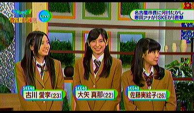 名古屋市長選挙。