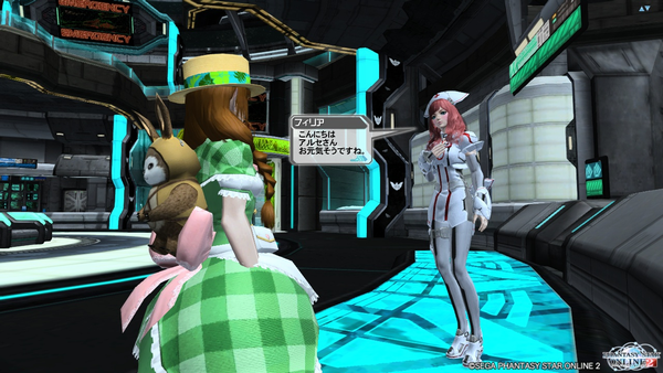 pso20130221_140153_000.png