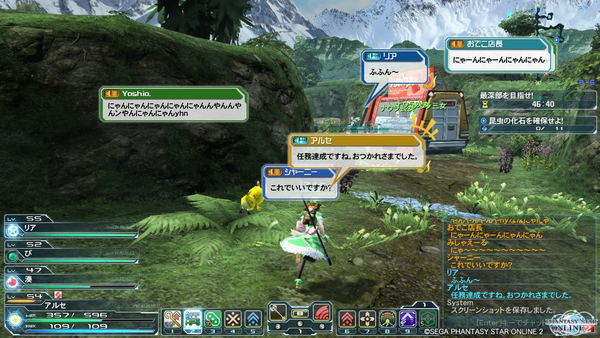 pso20130222_222221_002.png
