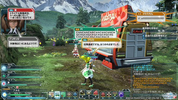 pso20130222_222225_003.png