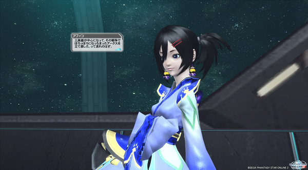 pso20130228_232607_005.png