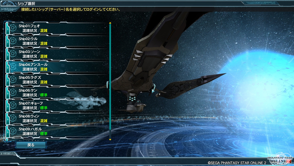 pso20130302_235730_000.png