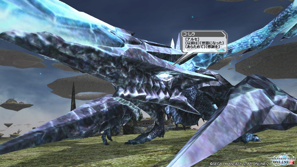 pso20130303_212708_011.png