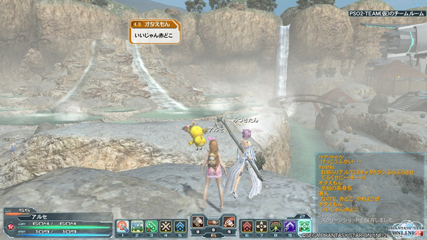 pso20130328_000752_007.png