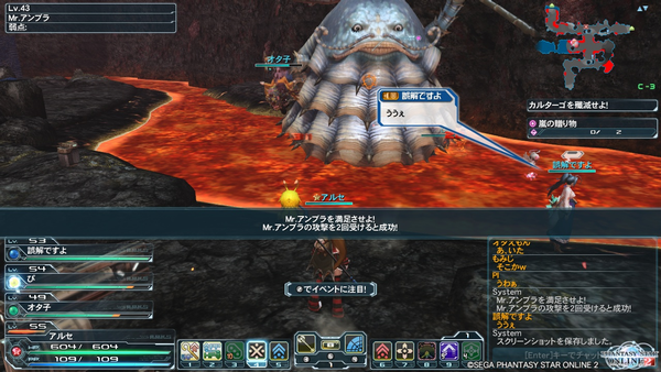 pso20130329_223623_008.png