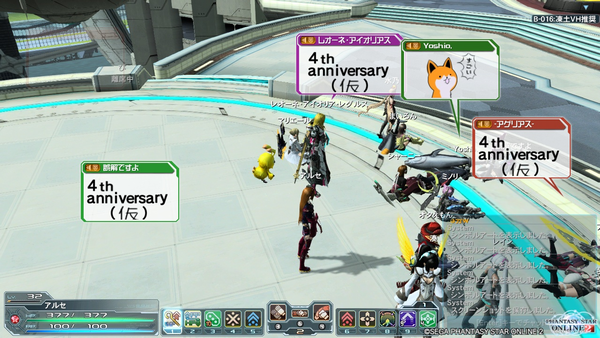 pso20130413_203146_001.png