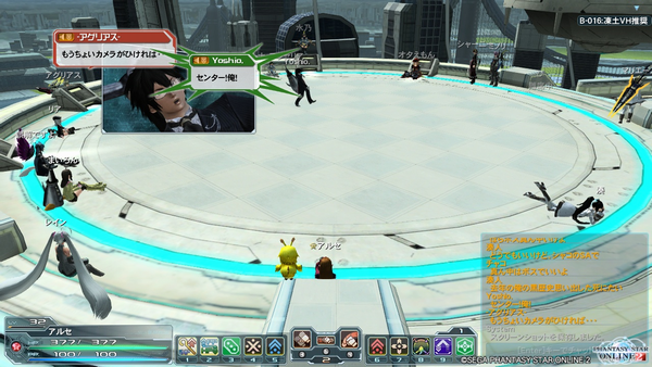 pso20130413_203310_002.png