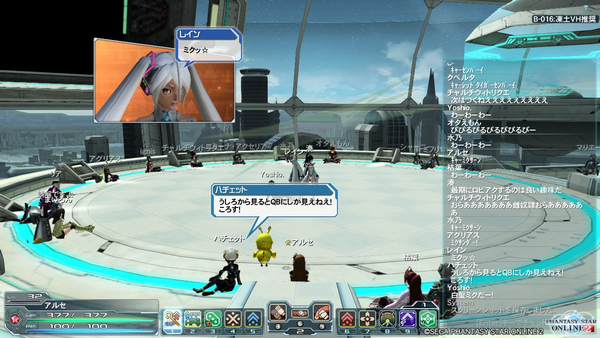 pso20130413_223708_007.png