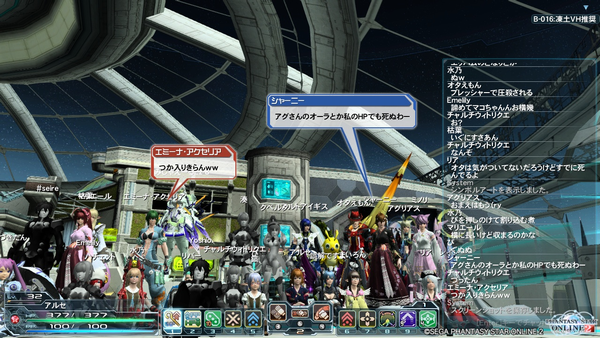 pso20130414_003202_010.png