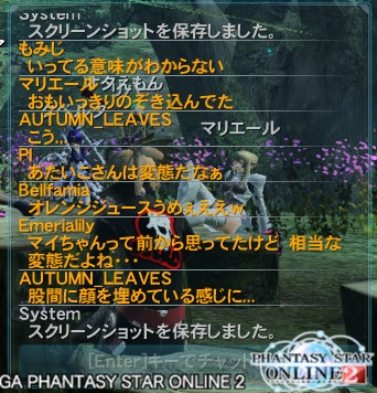 pso20130518_231419_016.png