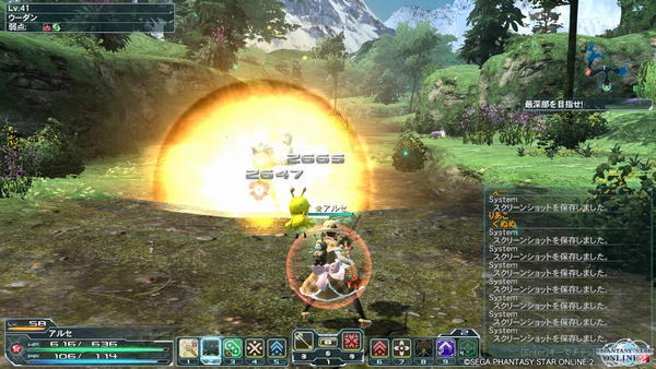 pso20130522_172856_008.png