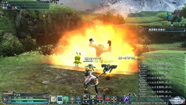 pso20130522_172907_009.png