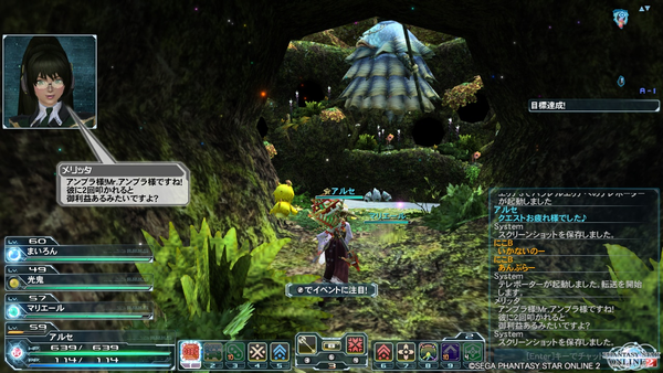 pso20130525_014853_001.png