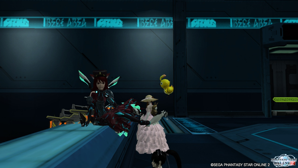 pso20130525_224132_000.png