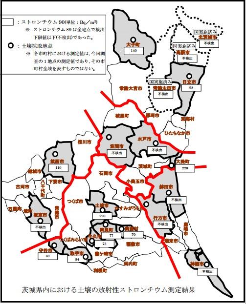 茨城県ストロンチウム3