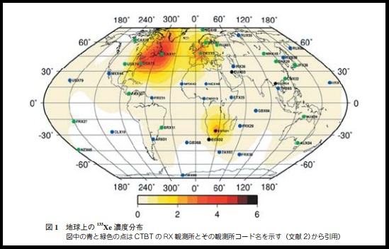 北朝鮮核実験2