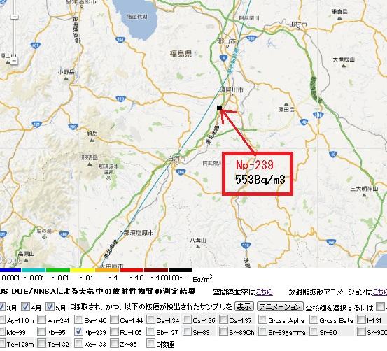 DOE大気4