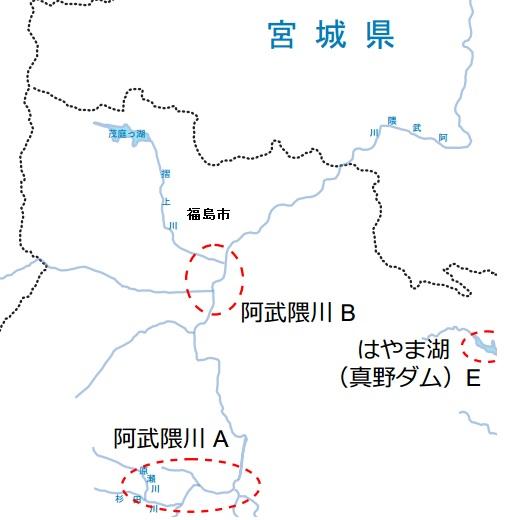 福島上水検出限界3
