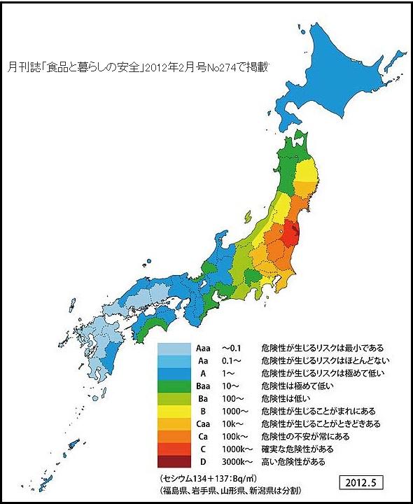 格付け汚染地図