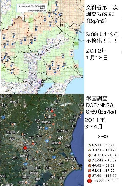 Sr89汚染マップDOE4