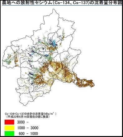 群馬県汚染地図