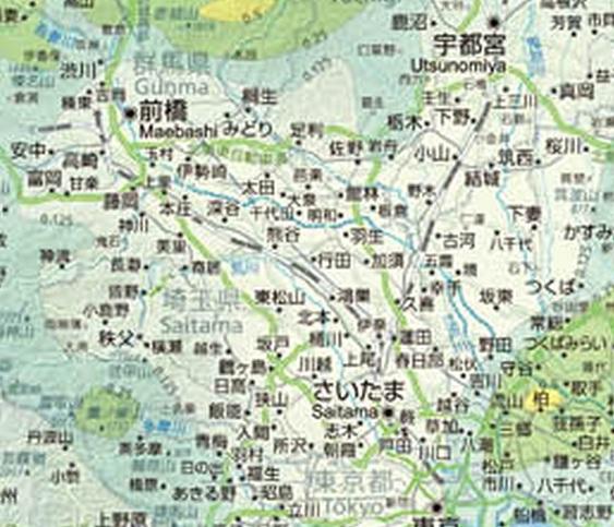 早川八訂版2