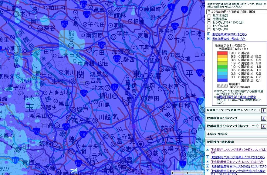 文科省汚染地図3