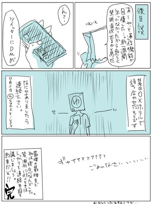 ax11-57.jpg