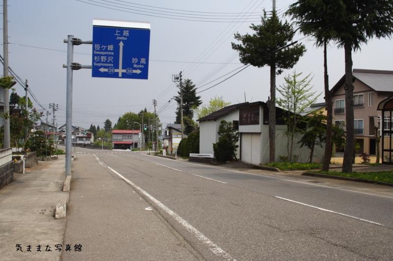 DPP_02852.jpg