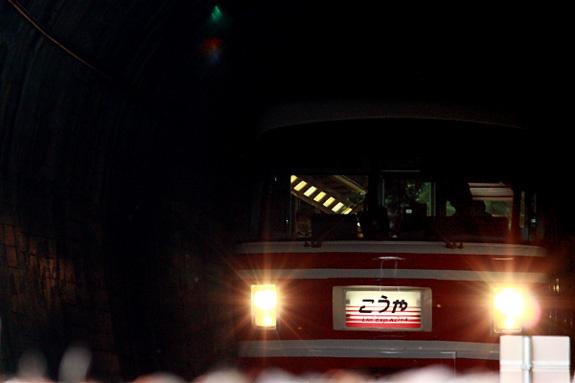 2012/5/27 南海高野線 紀伊細川~紀伊神谷