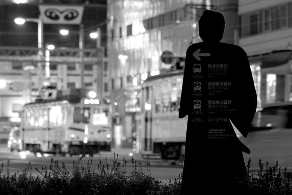 2012/9/13 土佐電鉄後免線 デンテツターミナルビル前