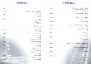 Program-2013_2_convert_20130601230534.jpg