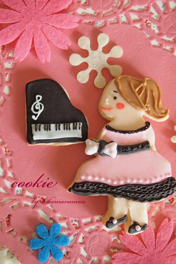 アイシングピアノ