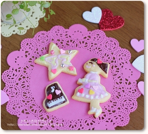 クッキーデコ 姫