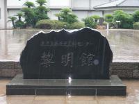 201206-6.jpg