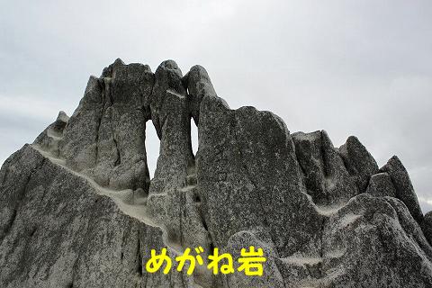 20131008-95.jpg