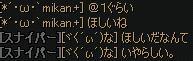 くいなさん2