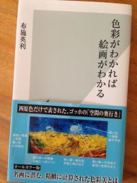 20140113-1.jpg