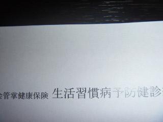 P1010625(1).jpg