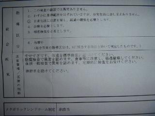 P1010626(1).jpg