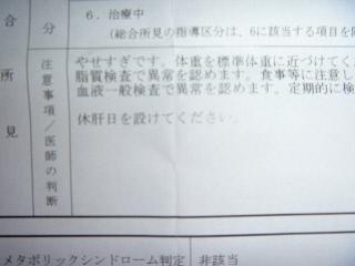 P1010628(1).jpg