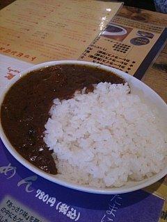 縄文 カレー