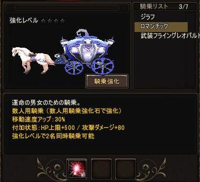 2012-3-14_23-7-23.jpg