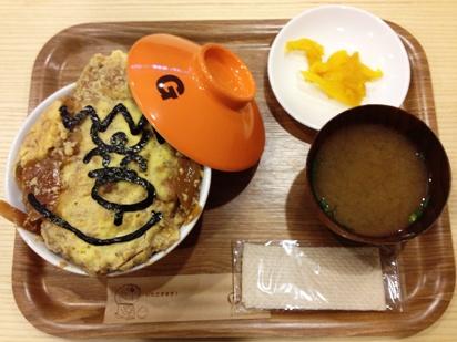 ジャイアンカツ丼